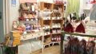 横浜フランス菓子 プチ・フルール キュービックプラザ新横浜店