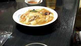 麺飯店貴一