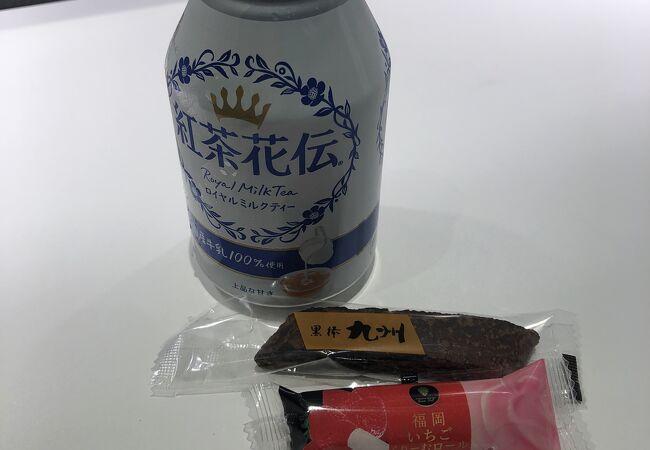 九州のお菓子が嬉しかった