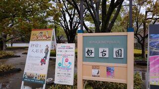 姫路城とセット入場がおススメ。