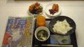 JALサクララウンジ (スワンナプーム国際空港)