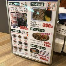 お手頃価格。東京にもほしい。