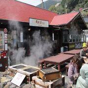 岡本屋売店
