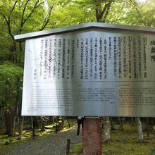 地蔵院(竹の寺)