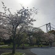 本州と九州を結ぶ橋を見渡せます
