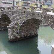 2連のアーチ形橋!