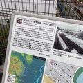 江戸城外堀跡