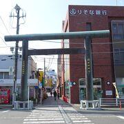 大山阿夫利神社の参道の始まりです。