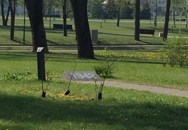 憩いの公園