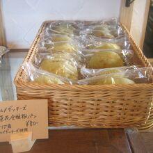 今回私はお財布重視でこちらの80円パンを購入しました。