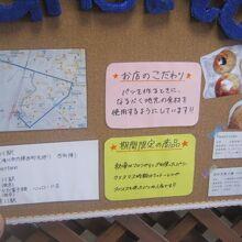 滝川駅でも学生さんが紹介するコーナーが設置されていました