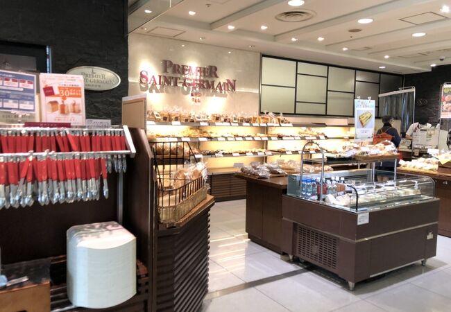プルミエ サンジェルマン 新横浜店
