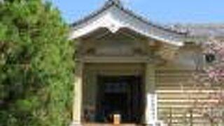 仁和寺 霊宝館