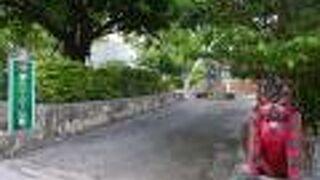 愛のシーサー公園
