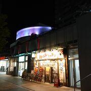 清洲橋通り沿いにある複合商業施設