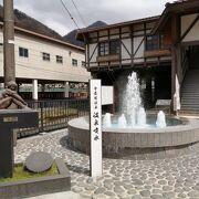 お笑いの「うなずきトリオ」で知った富山の奥座敷で、半日程度すごしました