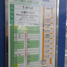 北九州空港エアポートバス