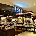 JR大阪駅に直結!めっちゃ便利なショッピングビル!