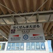 福岡空港から一本