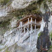 神が宿る山と断崖絶壁の国宝に参拝