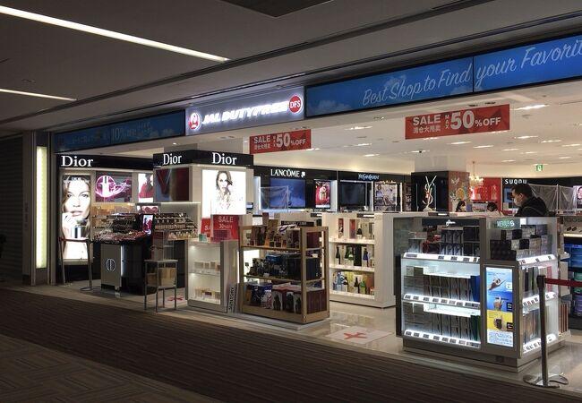 JALデューティーフリー (成田空港本館店 / サテライト店)