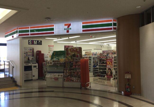 セブンイレブン 成田空港第2ターミナル