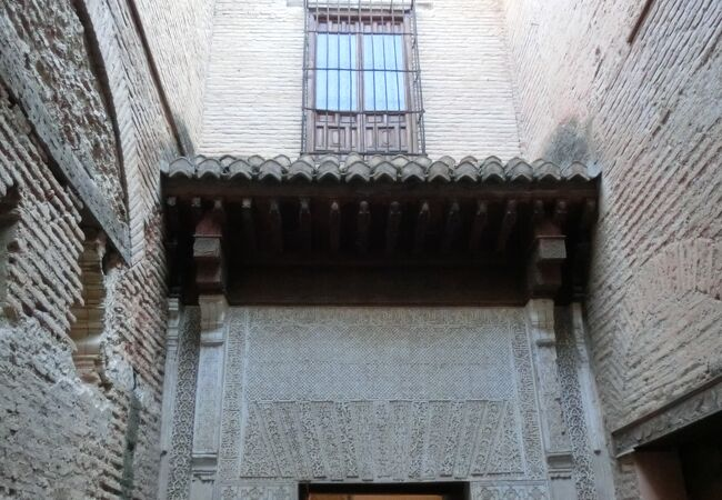 アルハンブラ宮殿の政庁エリア