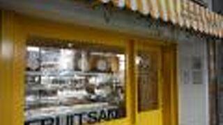 KIKI~シアワセの黄色いカフェ~