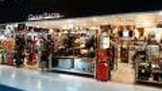グランサックス 成田空港第3店