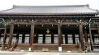 西本願寺 御影堂