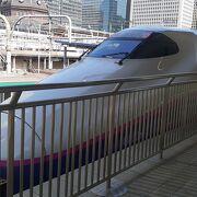 2021年3月末で「新幹線Wきっぷ」の取扱いは終了しました