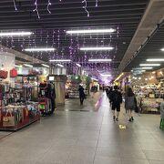 台北駅の地下ショッピングセンター