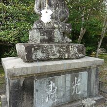 巨大な恵比寿様の石像