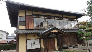 旧加藤家住宅主屋
