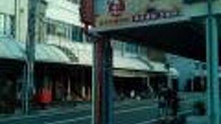 天神橋通商店街