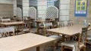 エアラインホール ビアレストラン