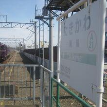 滝川駅・根室本線ホームに入線してきた紫水さんの様子