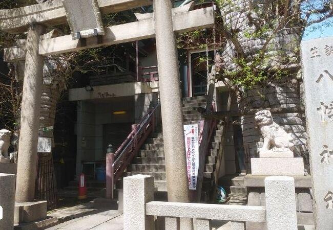 誕生八幡神社