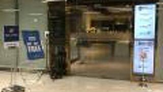 ミラクルラウンジ (スワンナプーム空港 コンコースD)