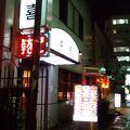 狭い小路にある中華のレストランです。