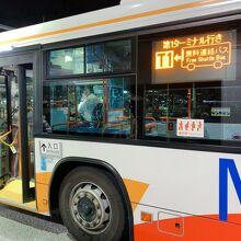 空港バス (関西国際空港)