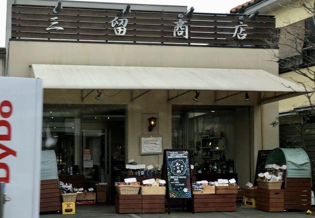 老舗の食料品店