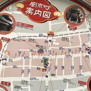 神戸の中華街、南京町こじんまりとした雰囲気いい町