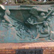 原爆の悲惨さを表現した像