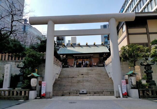 港区芝のオフィス街の中にある芝大神宮は平安時代に創建有れた歴史ある神社