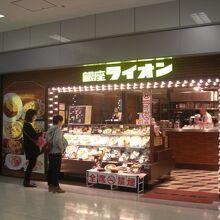 銀座ライオン 羽田空港店