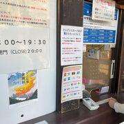 名古屋城へ地下鉄の市役所駅から入場しました。東門でチケット購入。入場料大人500円。