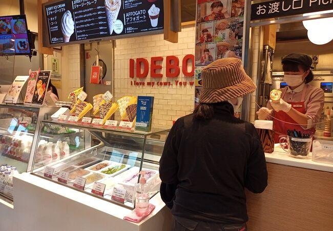 クレープとアイスクリーム・ソフトクリームのお店 海老名SA上りにあるIDEBOK