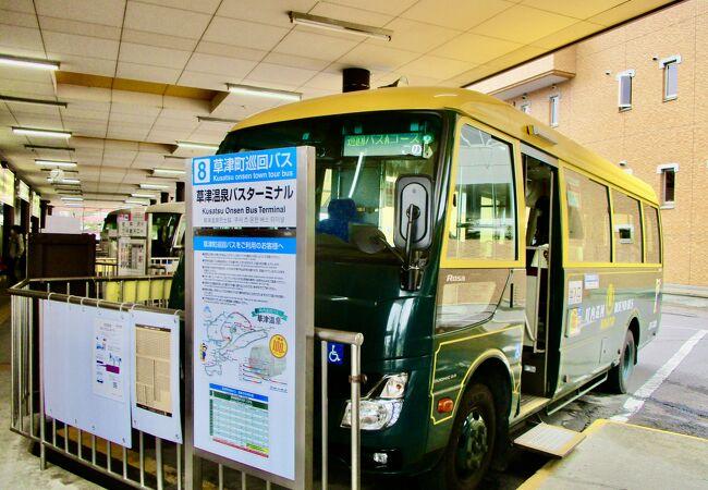 草津温泉町内巡回バス