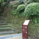 諫早公園 (諫早城址)